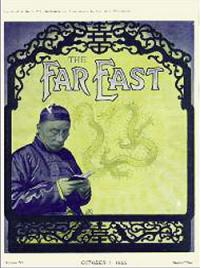 An early edition of The Far East magazine.