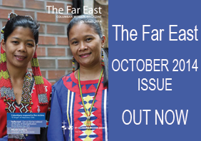 The Far East October 2014
