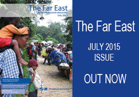 The Far East - July, 2015