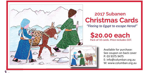 2017 subanen christmas cards st columbans mission society related links m4hsunfo