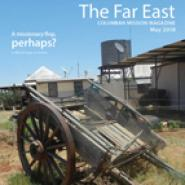 The Far East - Gift Subscription