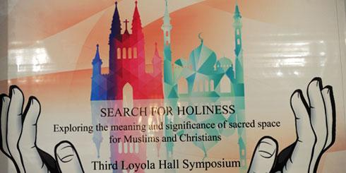 Banner artwork from the Third Loyola Hall Symposium, 2016.